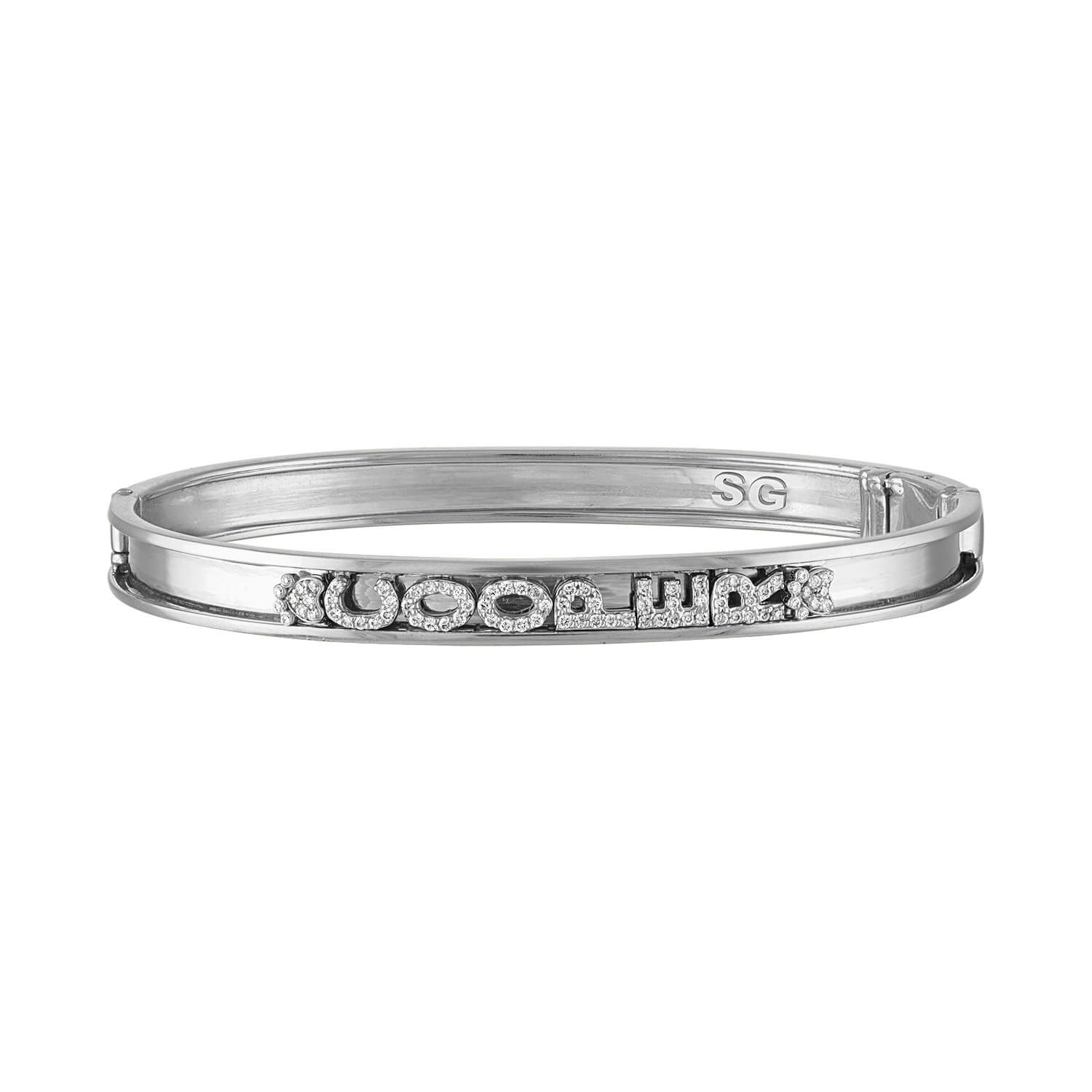 Mini Personalized Slider Bangle
