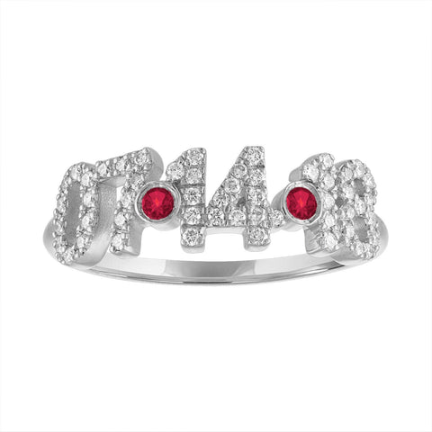 Pave Date Ring