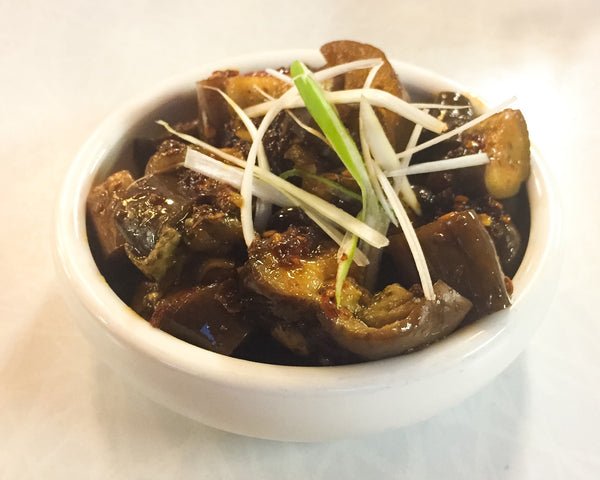 Spicy Steamed Eggplant