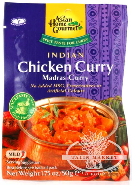 Asian Home Gourmet Indian Madras Chicken Curry Sauce