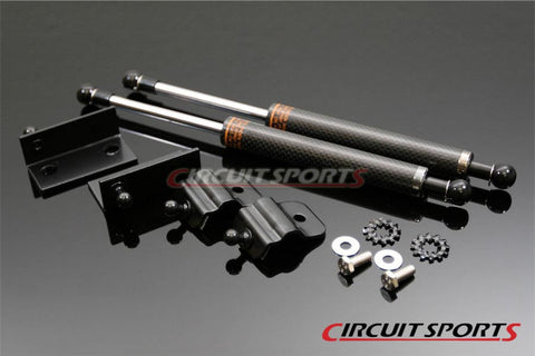 Engine Hood Damper - Nissan 370Z Z34 (09 & up)(Carbon)