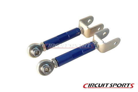 Rear Traction Rods - Nissan 240SX/180SX/Silvia (S13/S14/S15), 300ZX (Z32), Skyline (R32/R33/R34)