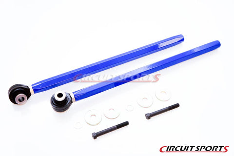 Rear Trailing Link Rods - Mazda RX7 FD3S