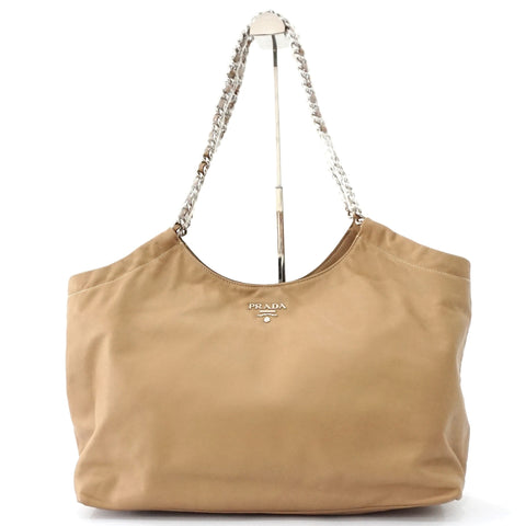 Prada Beige Hobo Quilted Bag