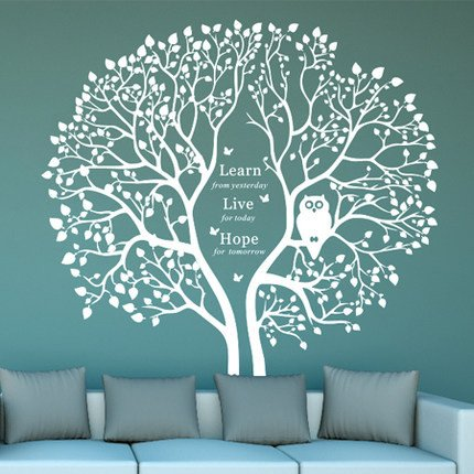 Night Owl Tree Wall Decals