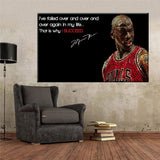 2016 Jordon Inspirational Poster Canvas Art Prints Paintings Wall Art Decoration Pictures Decorative No Frame
