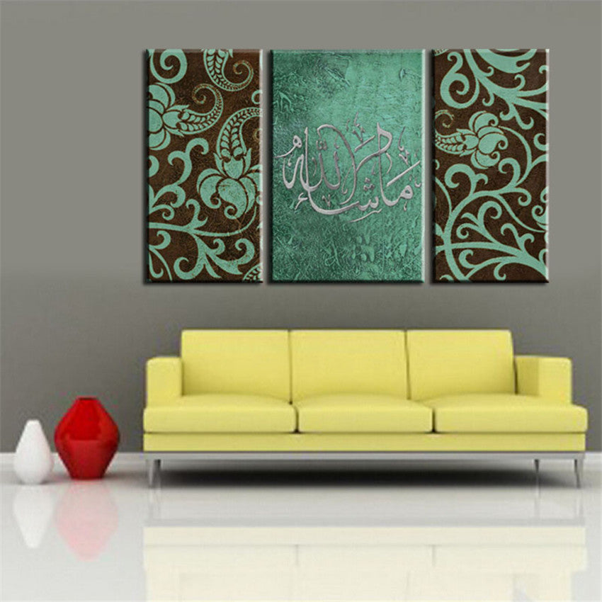 Modern 3pc Islamic Canvas Art 100% Handmade Oil Painting Mashallah Teal Silver Brown Arabic Art Wall Pictures For Living Room