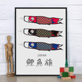 Animal Japanese Traditional Fish Carp Flags Canvas A4 Big Art Print Poster Wall Picture Living Room Home Decor Painting No Frame