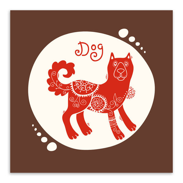 Vintage Retro Red 12 Chinese Zodiacs Animals Dog Canvas Large Art Print Poster Wall Picture Living Room Decor Painting No Frame