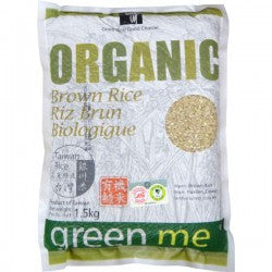 Green Me - Organic Brown Rice 1.5Kg