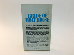 Bride of Moat House by Norah Lofts 1975 Paperback - LaCreeperie