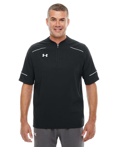 Under Armour 1252002 Mens UA Ultimate ShortSleeve Windshirt