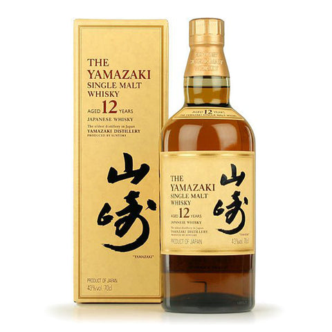 The Yamazaki 12 Years Old Single Malt Whisky