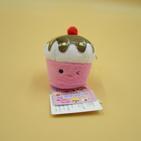 Mini Cupcake Plush Keychain