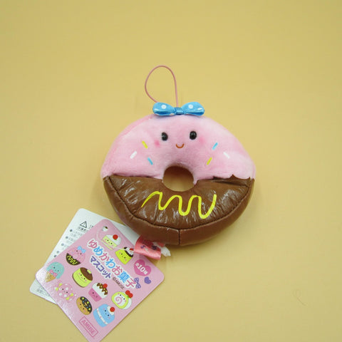 Mini Donut Plush Keychain