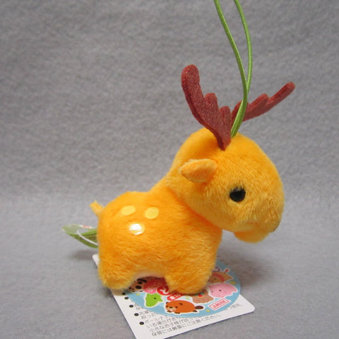 Mini Moose Plush Keychain