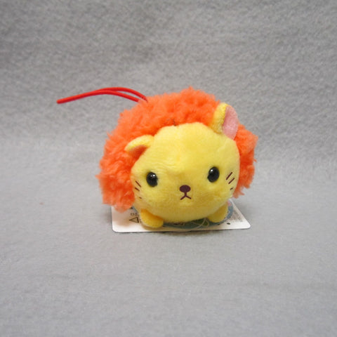 Mini Lion Plush Keychain