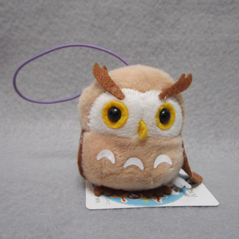 Mini Owl Plush Keychain