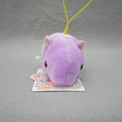 Mini Tapir Plush Keychain