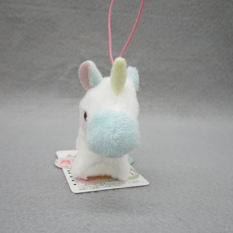 Mini Unicorn Plush Keychain