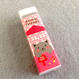 Animal Friends Mini Eraser