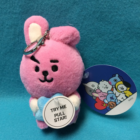 "Kpop - BTS BT21 6"" Plush KeyChain - Cooky"