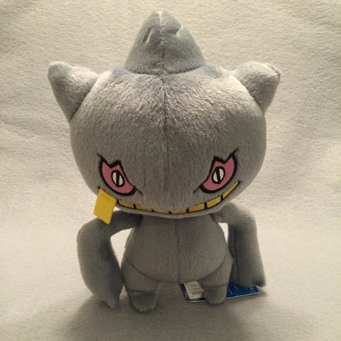 Pokemon Banette 8in Plush