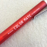 Color Mate Mechanical Pencil 05.mm