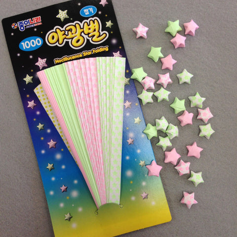 Glow in the Dark Star Paper