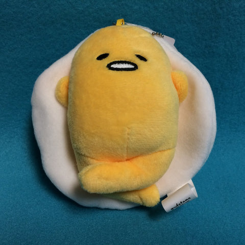 Gudetama Face Up Keychain 5""