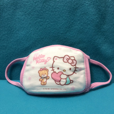 Face Mask - Hello Kitty, for Kids
