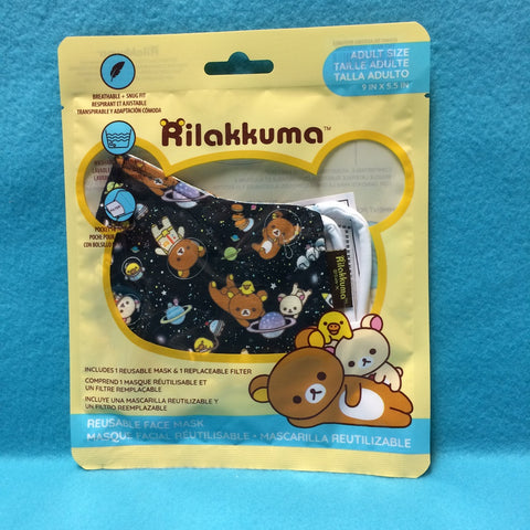 Face Mask - Rilakkuma (Space Pattern)
