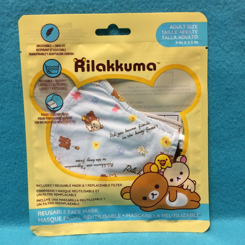 Face Mask - Rilakkuma (Forest Pattern)