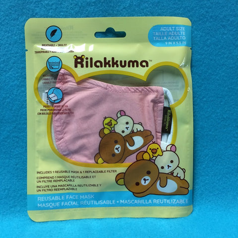 Face Mask - Rilakkuma (Group Pose, Pink)
