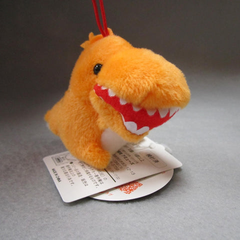 Mini T-Rex Plush Keychain