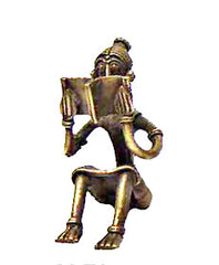 Tribal Brass Statue//Statue en Laiton Tribal