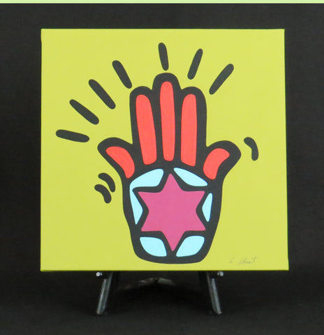 Hamsa Fine Art Canvas - 2 sizes available