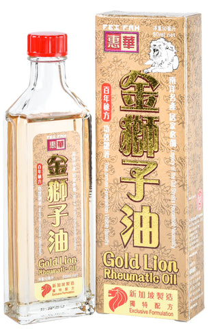Gold Lion Oil 50ml