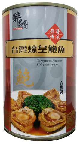 Star Chefs Taiwanese Abalone in Oyster Sauce