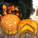 Charcoal Baked with Poached Mao Shan Wong Durian Mooncake