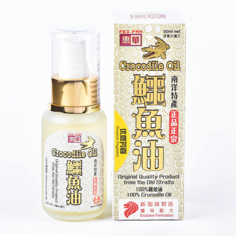 Fei Fah Crocodile Oil 50ml (Premium Fragrance)