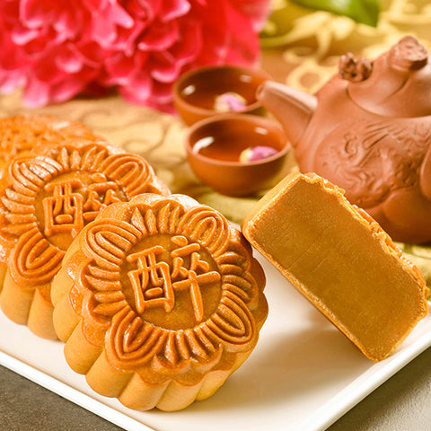 D24 Charcoal Baked Durian Paste Mooncake