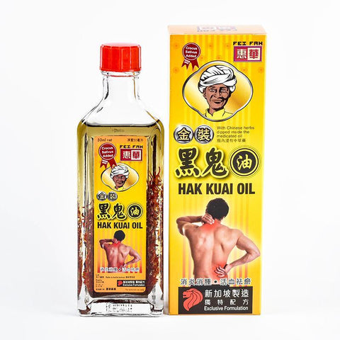 Hak Kuai Oil 50ml