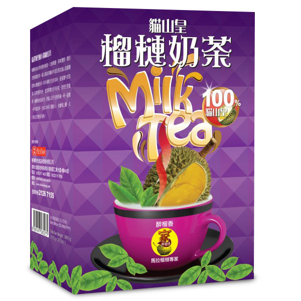 Mao Shan Wong Durian Milk Tea