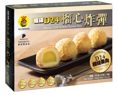 ​D24 Durian Fire Ball