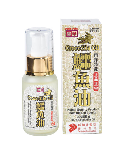 Fei Fah Crocodile Oil 50ml (Original)