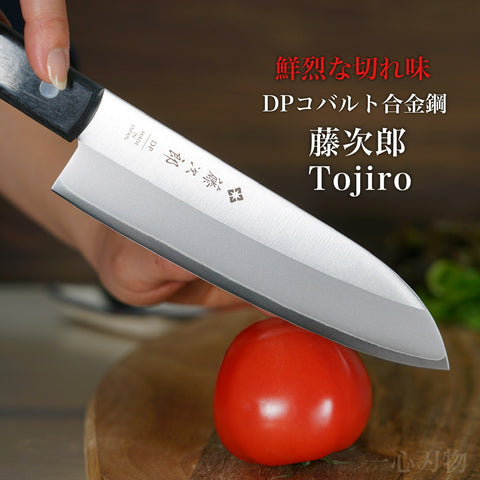 Tojiro DP Series by 3 Layers with no Bolster Santoku Knife 170 mm F-311