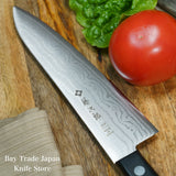 Tojiro DP Damascus VG10 Gyuto Chef Knife 180mm F-332
