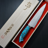 Saji Takeshi SG2 Super Gold 2 Damascus Matte Finish Gyuto Chef's Knife 210mm Blue Turquoise
