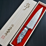 Saji Takeshi SG2 Super Gold 2 Damascus Matte Finish Gyuto Chef's Knife 210mm White Turquoise